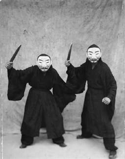 04-탈-_-강릉관노가면극-2002